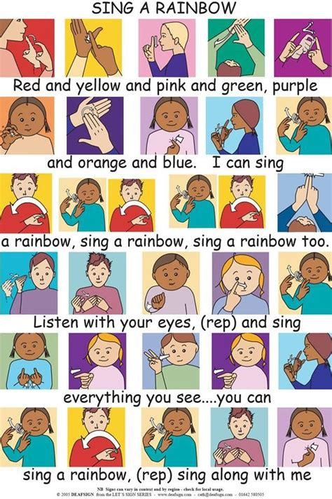 sing a rainbow colours makaton baby sign language