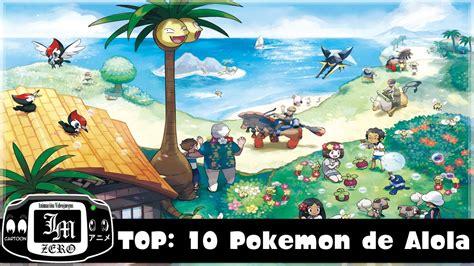 top 10 de alola
