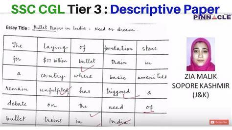ssc cgl tier  descriptive paper code   essay