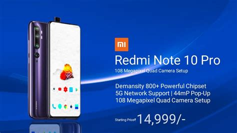 Check xiaomi redmi note 9 pro specifications, reviews, features, user ratings, faqs and images. Redmi Note 10 Pro : Everything Confirm Now | Price | Specs ...