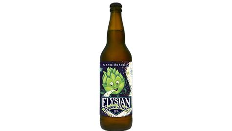 Dogfish Pumpkin Ale by Elysian Space Dust Double Ipa Pier Liquors
