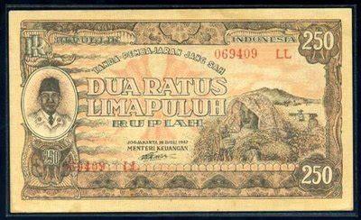 fizadolafa blog unik lucu aneh uang kertas indonesia zaman ori