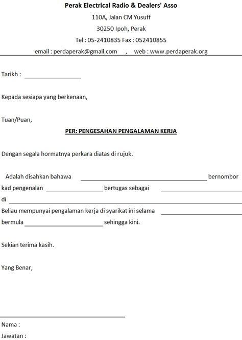 sijil kemahiran malaysia skm application