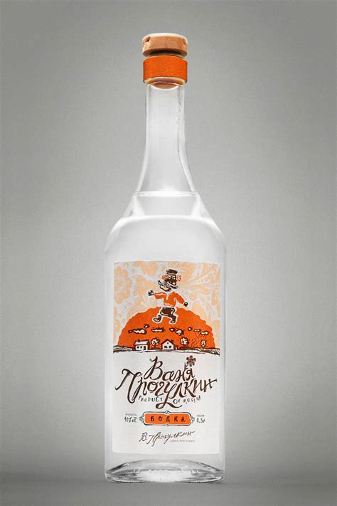vanya vodka russian labels bottle packaging beer package v1 alcohol label genuine walker funny got whatever paper box alexey designed