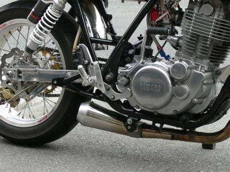 Beltlan Motorcycle Megaphone Type Muffler