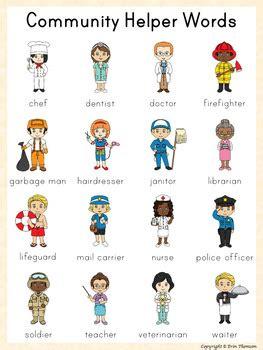 writing center word list community helper words tpt