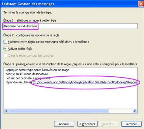 message absence bureau outlook réponse automatique avec outlook 2003