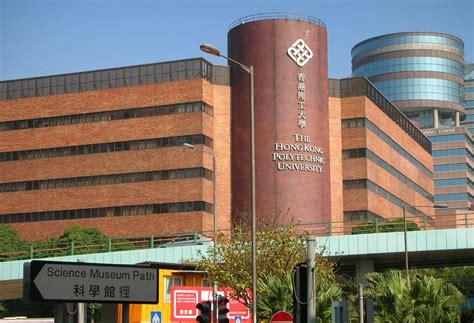 best interior design universities in the world www