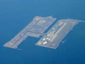 bangabandhu sheikh mujib international airport