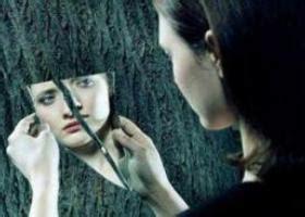 Die Symptome und die Behandlung der Schizophrenie auf