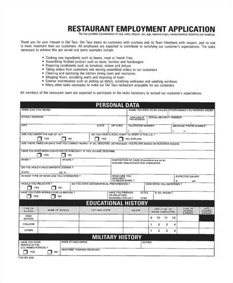 job application forms   ms word excel