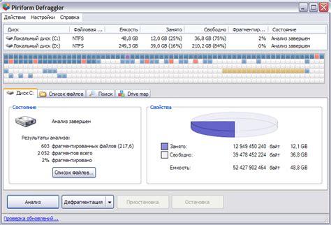 Программа вольтаж для отправки персональных данных
