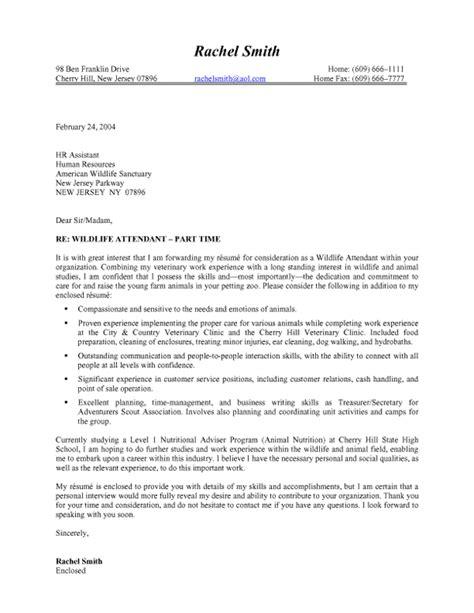 Sample Sponsorship Proposal Letter - christinasstyle.com