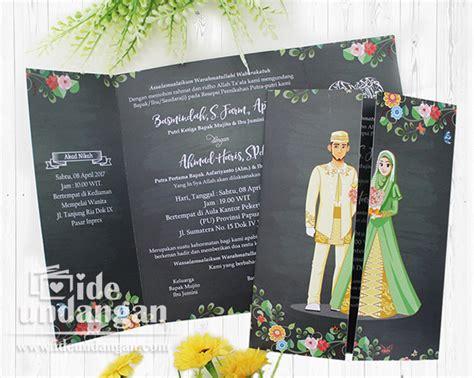 contoh undangan pernikahan simple unik islami