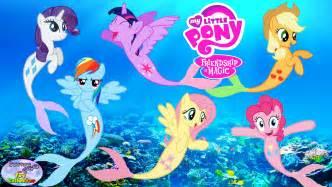 MLP My Little Pony Mermaid