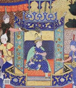 The, Arts, Of, Islam