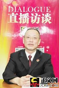 Geu, Yan Biography