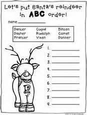 times table christmas worksheets bing images  grade