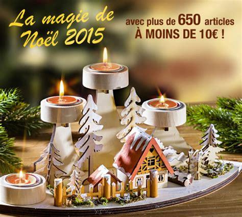 vitrine magique la magie de no 235 l avec plus de 650 articles 224 moins de 10