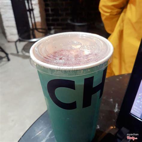 Đồ uống chất lượng, ngon. Cheese Coffee - Nguyễn Gia Trí ở Quận Bình Thạnh, TP. HCM ...