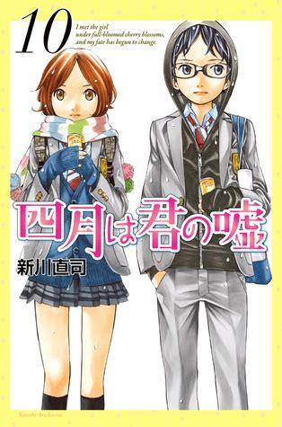 Nonton Shigatsu Wa Kimi No Uso Your Lie In April Subtitle Indonesia My Book Corner Shigatsu Wa Kimi No Uso By Naoshi Arakawa
