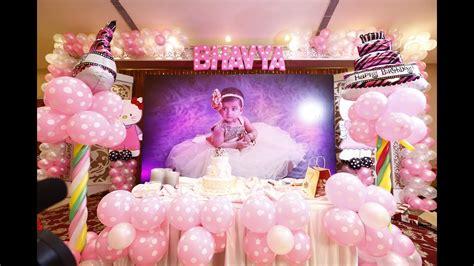 bhavyas st birthday teaser youtube