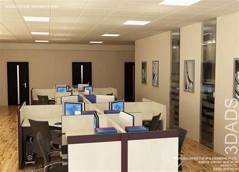 datop office interior decoration company