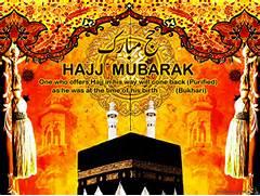Hajj Wallpaper 2013 Do...