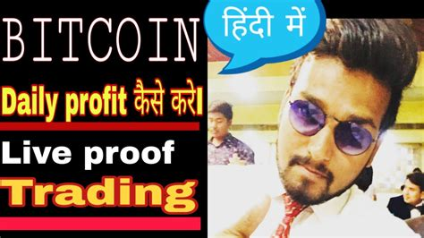Luckily, now that bitcoin (btc) has been around for over 10 years, the industry has caught up. BITCOIN - How to make money online , How to trade cripto currency in BINANCE exchange . - YouTube