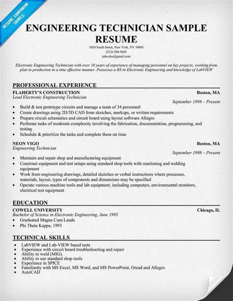 engineering technician sle resume resumecompanion