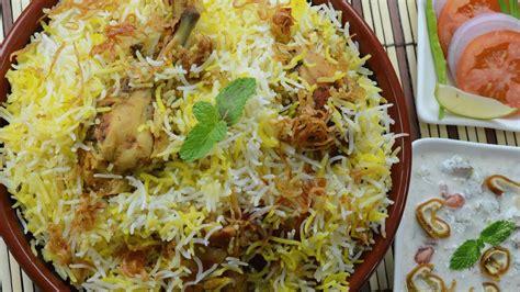 chicken biryani restaurant style  vahchef  vahrehvah