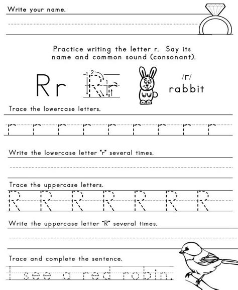 letter   images letter  worksheets letter