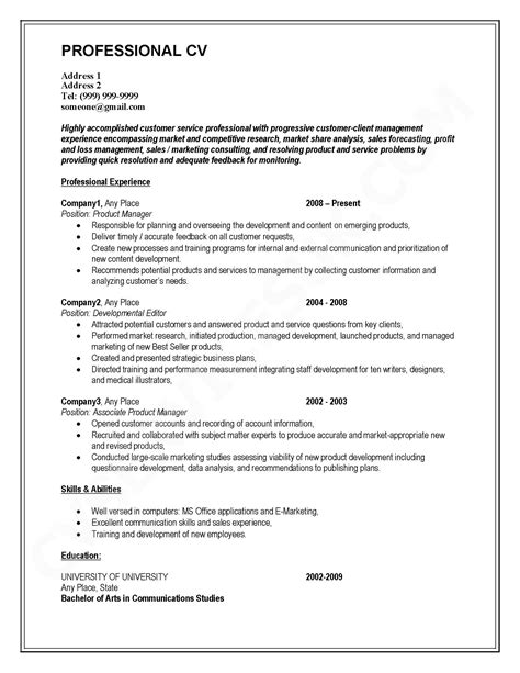 cv format for matric intermediate business and etc