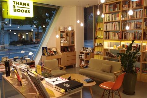 Image Result For Small Bookstore Interior Design