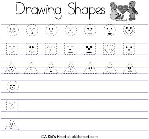 HD wallpapers educational worksheets for kindergarten for free