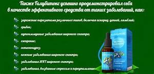 Лек препараты при аденоме простаты