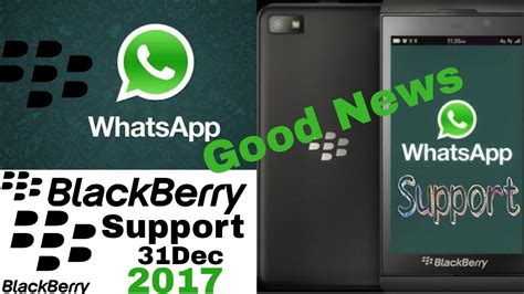 whatsapp now support for blackberry nokia and windows 2017 best trick tips