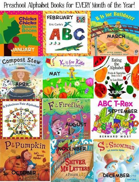 kahl tales preschool alphabet books prek literacy 726   62ea2285b3127d2ee2b5891017be662d