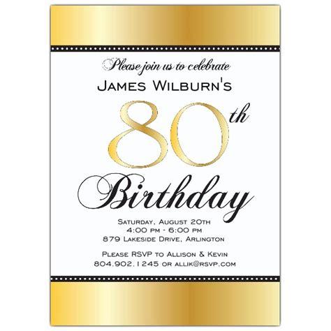 years  birthday invitations  invitation