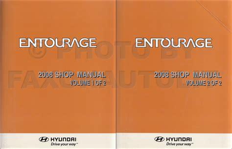 free car repair manuals 2008 hyundai entourage seat position control 2008 hyundai entourage repair shop manual 2 volume set original