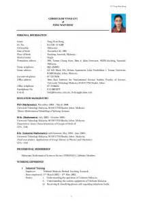 resume with college experience no degree help me write physics curriculum vitae