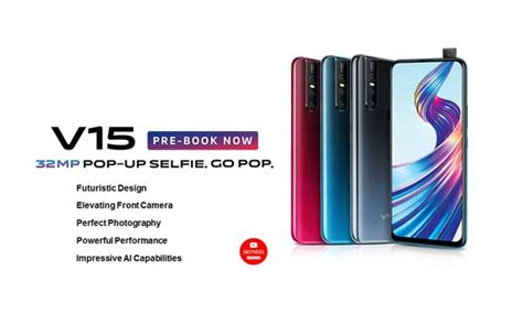 vivo  launched  india   mp popup selfie camera