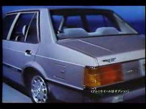 1980 MITSUBISHI LANCER EX Ad - YouTube