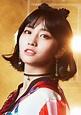 Momo | Twice Wiki | FANDOM powered by Wikia