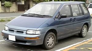 Nissan Axxess - Information And Photos