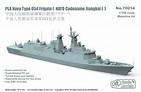 NNT | PLA Navy Type 054 Frigate (NATO Codename Jiangkai I ...
