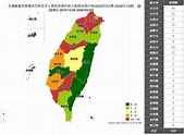 台灣增16人感染!「縣市分佈地圖」一次看 7縣市0確診   生活   三立新聞網 SETN.COM
