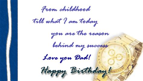 happy birthday   dad   mom dad ecards greeting cards