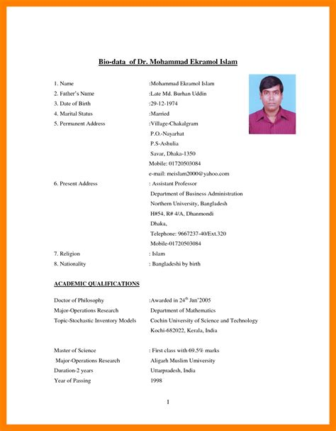 10 how to make a biodata points of origins