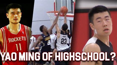 mike wang   yao ming  highschool basketball fall